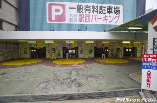 Rotating car garage! Neat!